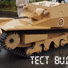 World of Tanks 1.0 — тест бюджетных видеокарт