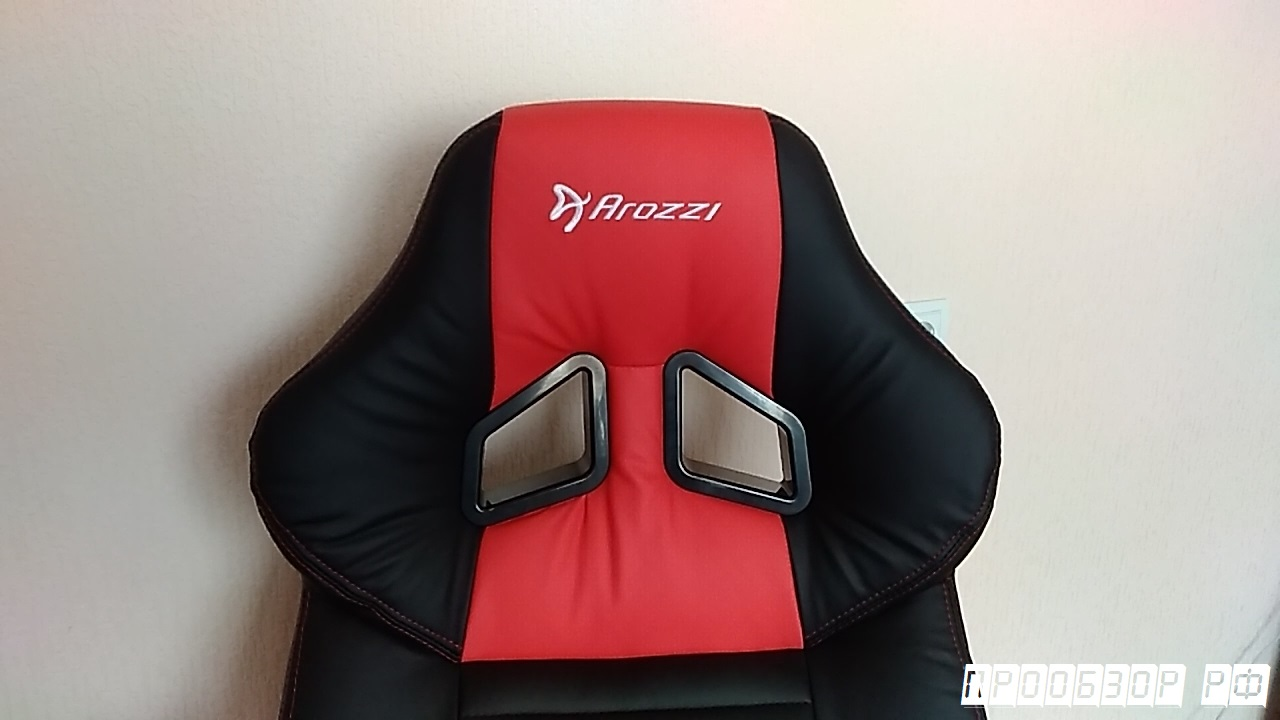 AROZZI MONZA RED EDITION (33)