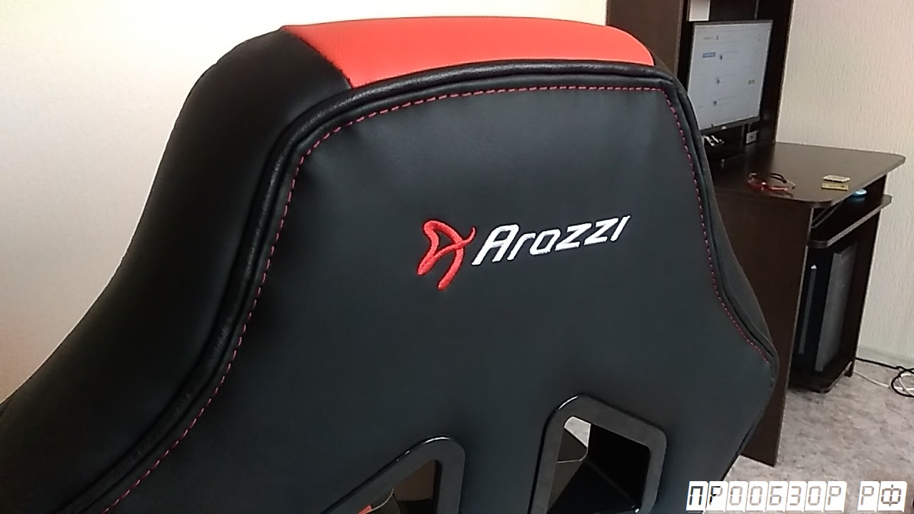 AROZZI MONZA RED EDITION (63)