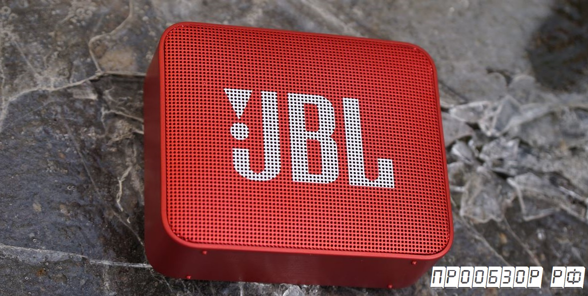 JBL GO 2 RED (2)