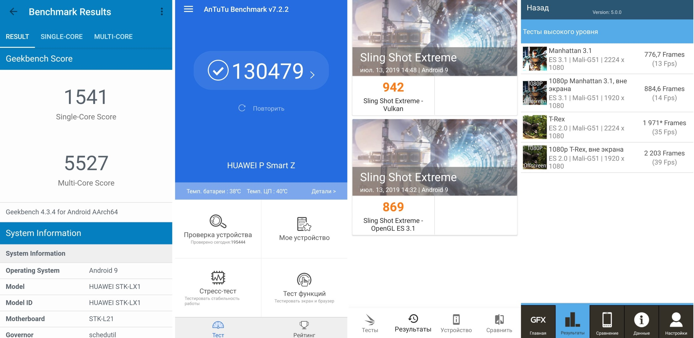 Huawei P Smart Z benchmarks